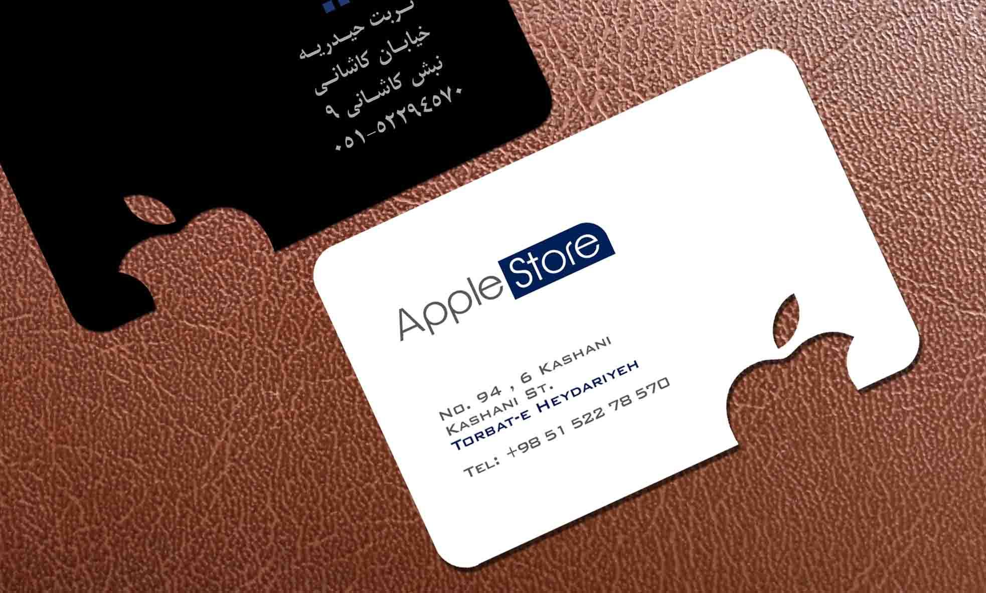 کارت ویزیت  موبایل فروشی قالب اختصاصی