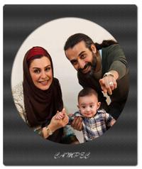 عکسهای جدید از ماه چهره خلیلی با خانواده اش