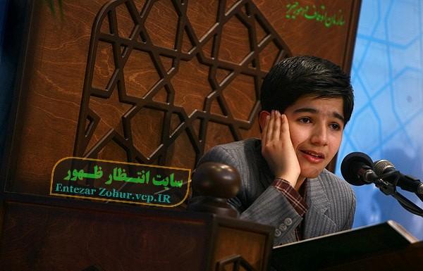 دانلود دعای « ربنا » بسیار زیبا از قاری نوجوان سید علیرضا موسوی