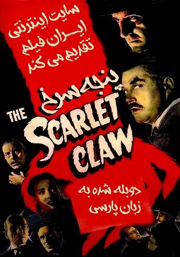 دانلود فیلم The Scarlet Claw دوبله فارسی