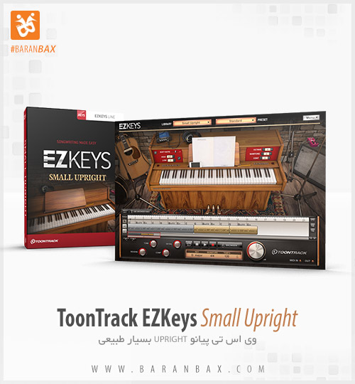 دانلود وی اس تی پیانو Toontrack EZkeys Small Upright