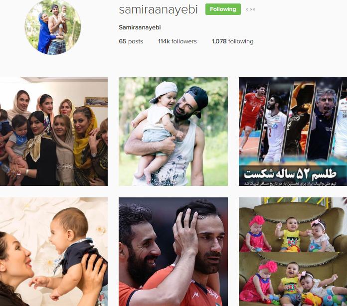 آخرین عکس از پروفایل اینستاگرام سمیرا نایبی