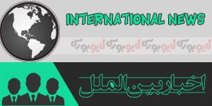 ادعای جدید عادل الجبیر در خصوص با تعامل ایران