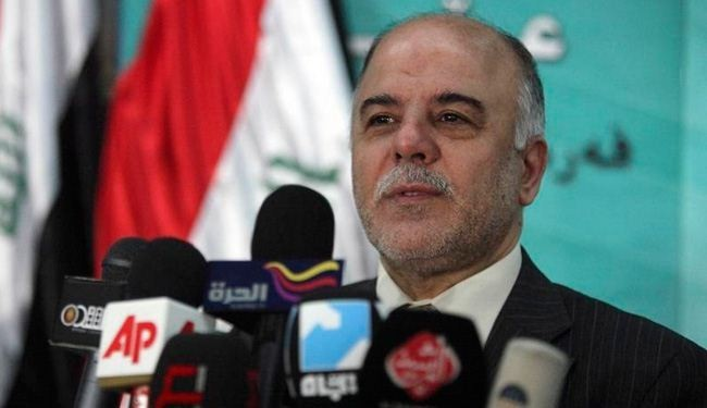 نخست وزیر عراق: فلوجه آزاد شد