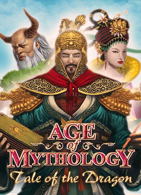 بازی Age of Mythology Extended Edition Tale of the Dragon