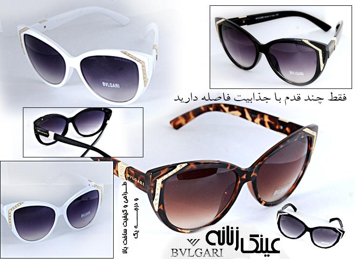 عینک زنانه بولگاری 7