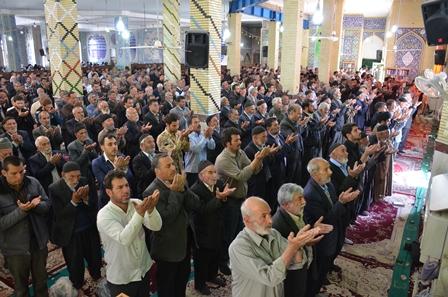 نماز عبادی سیاسی جمعه 28 خردادماه95