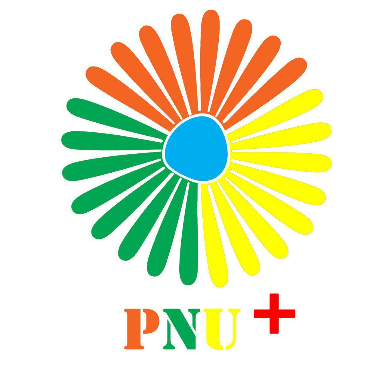PNU pluse