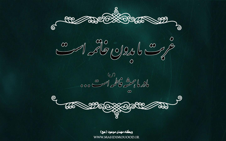 دانلود مجموعه کامل آهنگ ، تواشیح ، مداحی و مناجات محمد صادق طهرانی زاده