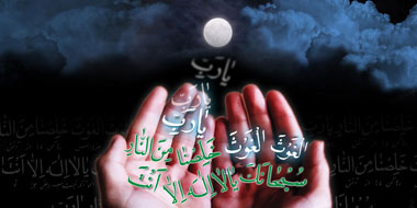 http://s6.picofile.com/file/8256893026/hhe2248_ghadr_night.jpg