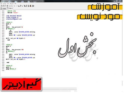 http://s6.picofile.com/file/8256930300/Cleo_Coding_Tutorial1_zargame_ir_.jpg