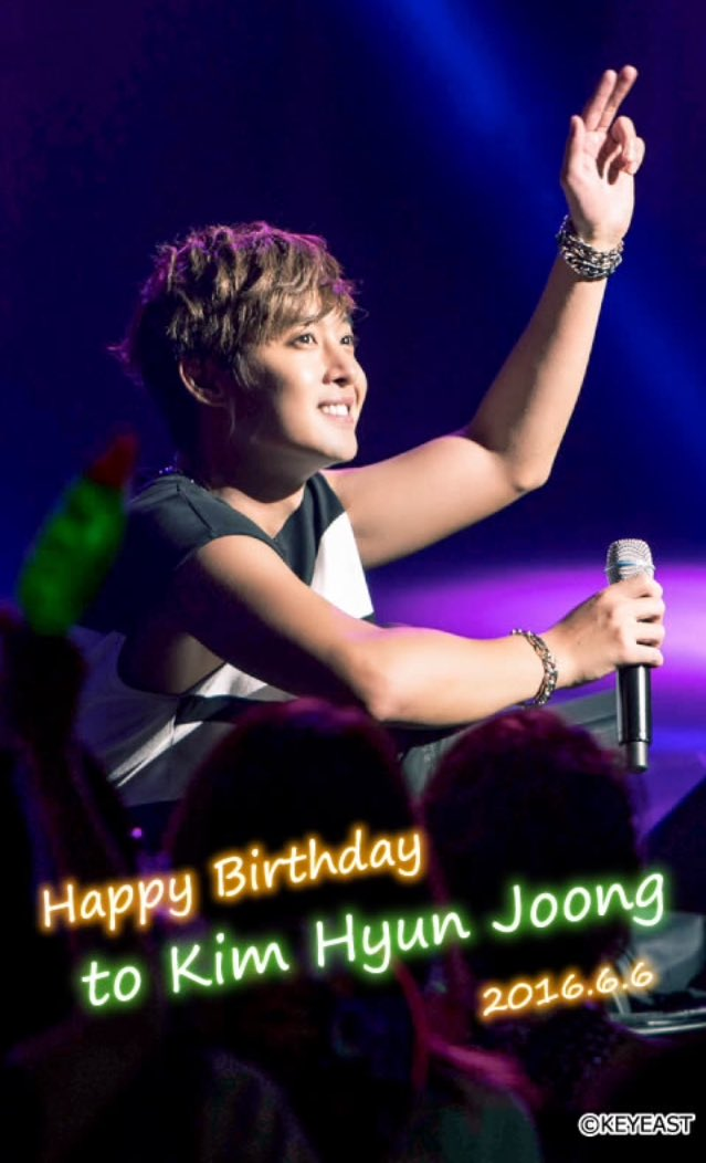 [Photo] Kim Hyun Joong Japan Mobile Site Update [2016.06.06]