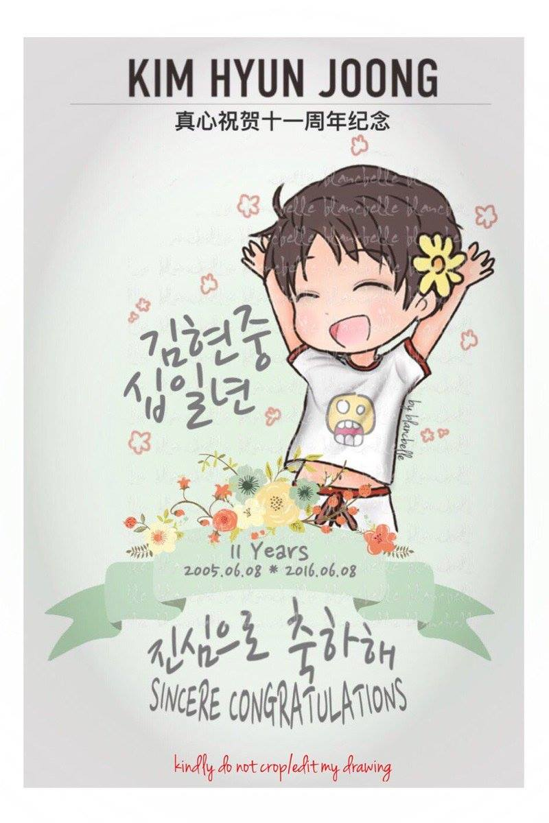 [blancbelle Fan art] HJ celebrate 11th anniversary [2005.06.08-2016.06.08]