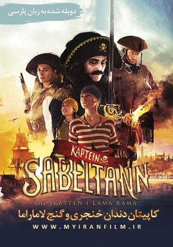 دانلود فیلم Captain Sabertooth and the Treasure of Lama Rama دوبله فارسی