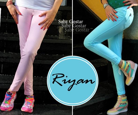 خرید ارزان شلوار طرح لگ مدل RIYAN، خرید شلوار طرح لگ مدل RIYAN، قیمت خرید شلوار طرح لگ مدل RIYAN، فروش شلوار طرح لگ مدل RIYAN ، سفارش شلوار طرح لگ مدل RIYAN، حراج شلوار طرح لگ مدل RIYAN