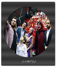 عکسهای مراسم اکران خصوصی فیلم زاپاس با حضور هنرمندان