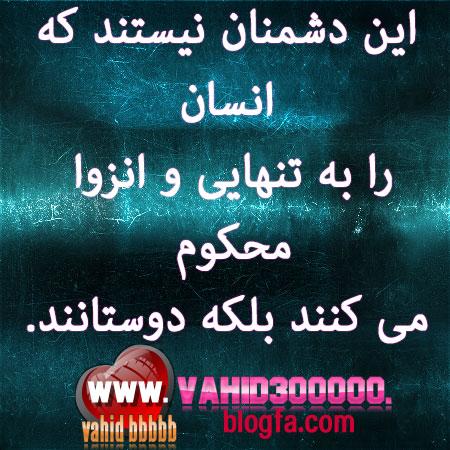 http://s6.picofile.com/file/8257112676/5.jpg