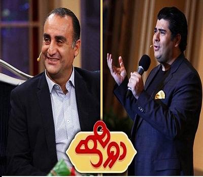 دانلود قسمت 35 برنامه دورهمی با حضور سالار عقیلی و حسین عبدی 3 تیر 95