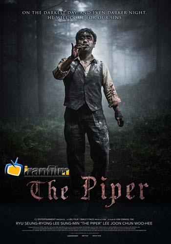 دانلود فیلم The Piper