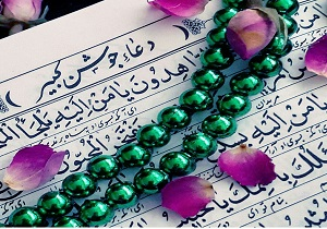 دانلود فایل صوتی دعای جوشن کبیر | میثم مطیعی | طاهری و  میرداماد