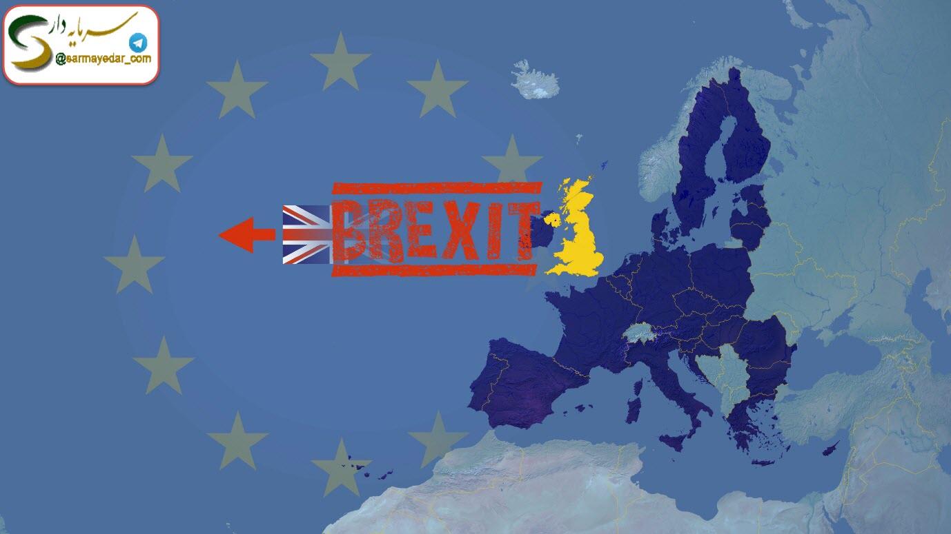 خروج بریتانیا از اتحادیه اروپا سایت سرمایه دار