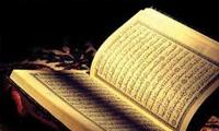 اولین آیه و سوره قرآن