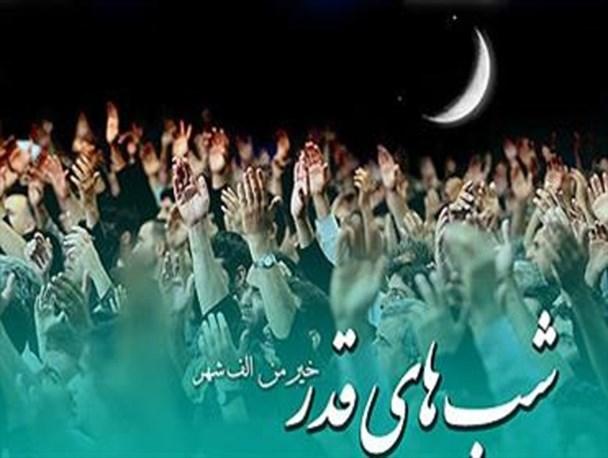 شیوه صحیح قرآن بر سر نهادن در شب قدر