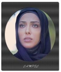 لیلا اوتادی در سریال آرام میگیریم+عکس و نقشش در سریال