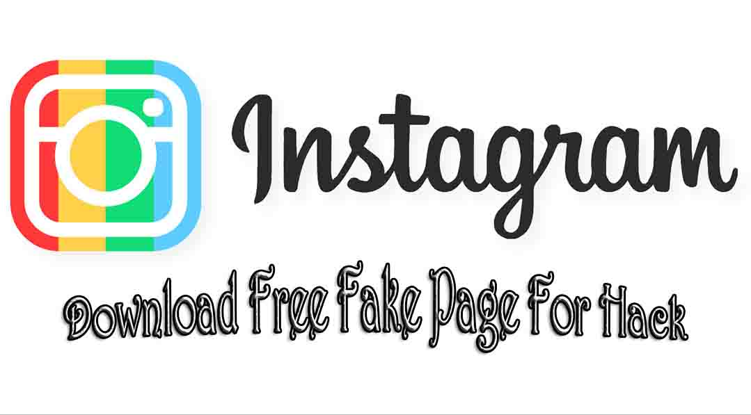 دانلود فیک پیج رایگان اینستاگرام برای هک - Download free Fake Page Instagram