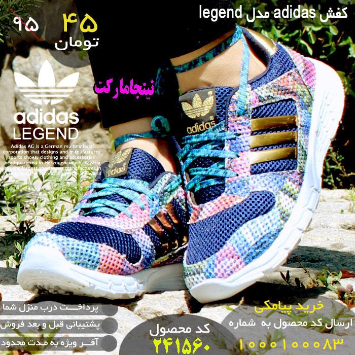 فروشگاه کفش زنانه Adidas مدل legend,فروش کفش زنانه Adidas مدل legend,فروش اینترنتی کفش زنانه Adidas مدل legend,فروش آنلاین کفش زنانه Adidas مدل legend,خرید کفش زنانه Adidas مدل legend,خرید اینترنتی کفش زنانه Adidas مدل legend,خرید پستی کفش زنانه Adidas مدل legend,خرید ارزان کفش زنانه Adidas مدل legend,خرید آنلاین کفش زنانه Adidas مدل legend,خرید نقدی کفش زنانه Adidas مدل legend,خرید و فروش کفش زنانه Adidas مدل legend,فروشگاه رسمی کفش زنانه Adidas مدل legend,فروشگاه اصلی کفش زنانه Adidas مدل legend,بهترین کفش زنانه Adidas مدل legend,،فروشگاه کفش زنانه Adidas مدل legend,فروشگاه اینترنتی کفش زنانه Adidas مدل legend,کفش زنانه Adidas مدل legend جدید,خرید کفش زنانه Adidas مدل legend جدید,خرید اینترنتی کفش زنانه Adidas مدل legend جدید,خرید پستی کفش زنانه Adidas مدل legend جدید,خرید ارزان کفش زنانه Adidas مدل legend جدید,خرید با تخفیف کفش زنانه Adidas مدل legend,کفش زنانه Adidas مدل legend اصل,خرید کفش زنانه Adidas مدل legend اصل,خرید اینترنتی کفش زنانه Adidas مدل legend اصل,خرید پستی کفش زنانه Adidas مدل legend اصل,فروش کفش زنانه Adidas مدل legend اصل, فروش کفش زنانه Adidas مدل legend, خرید مدل جدید کفش زنانه Adidas مدل legend, خرید کفش زنانه Adidas مدل legend, خرید اینترنتی کفش زنانه Adidas مدل legend, قیمت کفش زنانه Adidas مدل legend, مدل کفش زنانه Adidas مدل legend, فروشگاه کفش زنانه Adidas مدل legend, تخفیف کفش زنانه Adidas مدل legend, فروش ویژه کفش زنانه Adidas مدل legend, فروش انلاین کفش زنانه Adidas مدل legend,