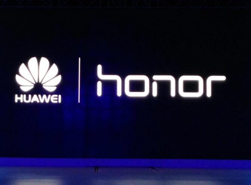 تیزر گوشی Huawei Honor 8