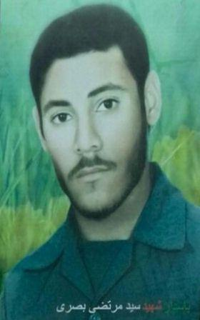شهید سید مرتضی بصری