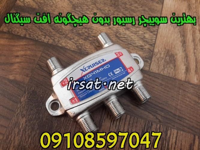 http://s6.picofile.com/file/8257803892/4.jpg