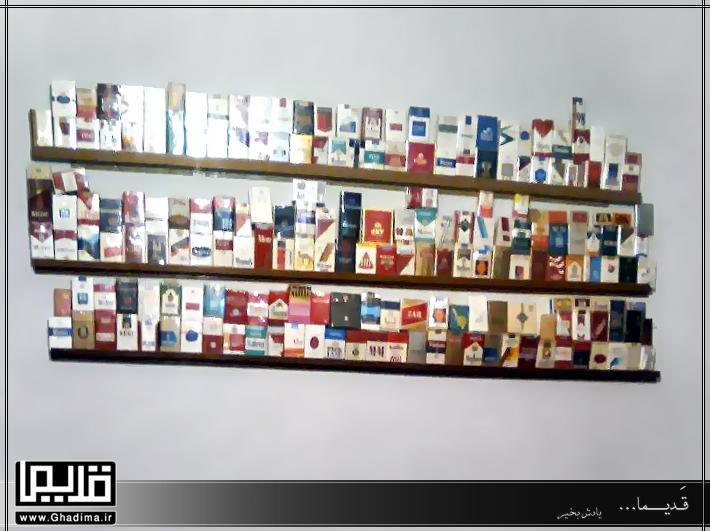 کلکسیون جعبه های سیگار