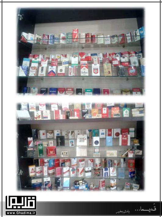 انواع جعبه سیگارهای قدیمی