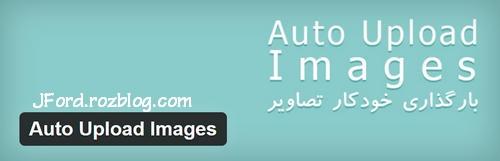 افزونه فارسی آپلود خودکار عکس برای وردپرس