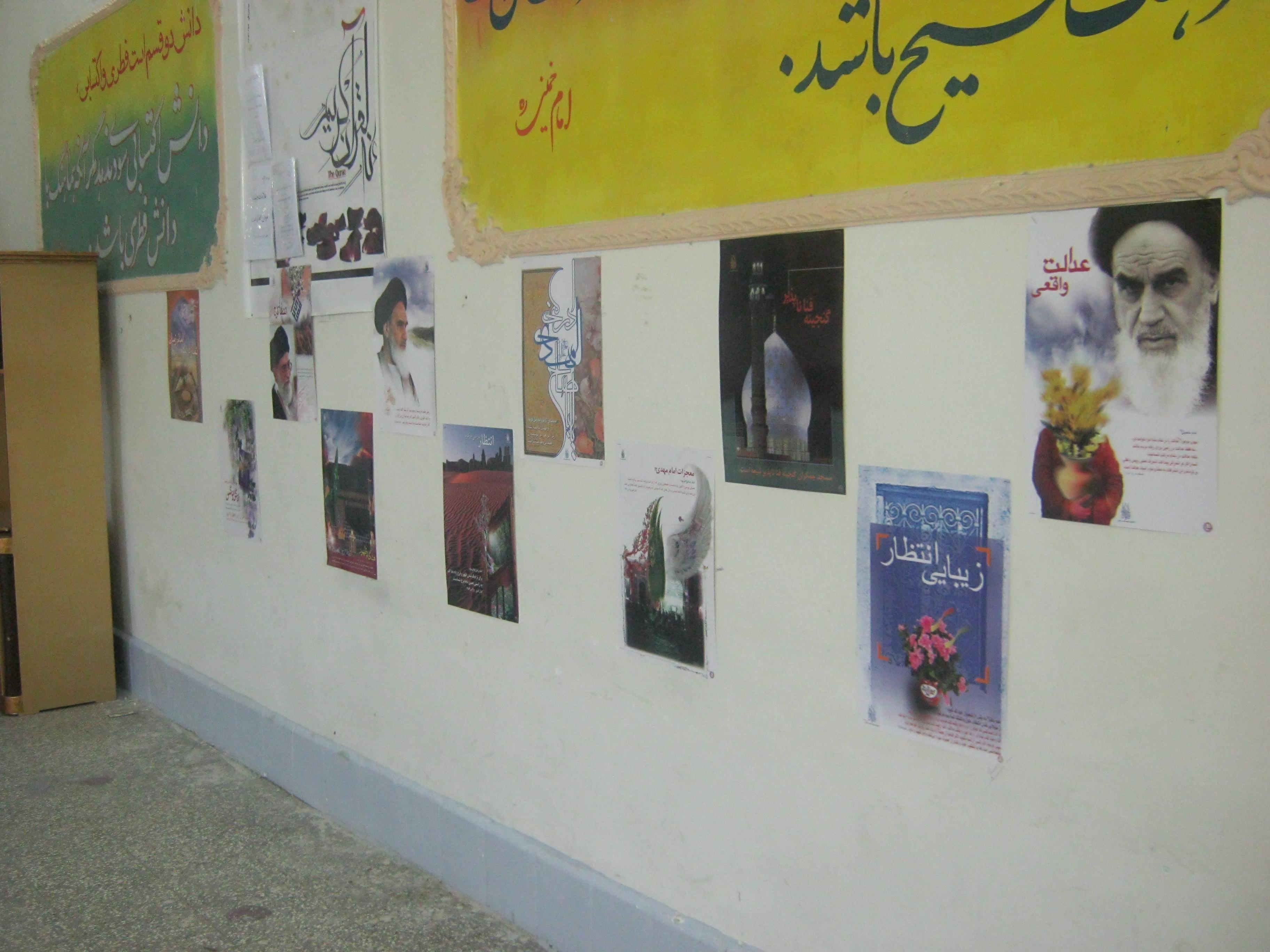 نمایشگاه مهدویت انجمن اسلامی دبیرستان خیام سال 93