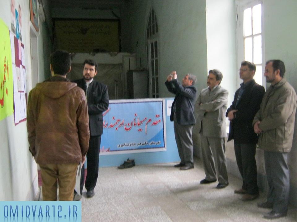 بازدید اتحادیه استان از مدرسه ما