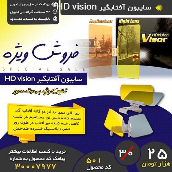 http://s6.picofile.com/file/8258294350/sayebon.jpg