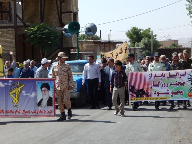 گزارش تصویری راهپیمایی روز قدس شهروندان کرسف