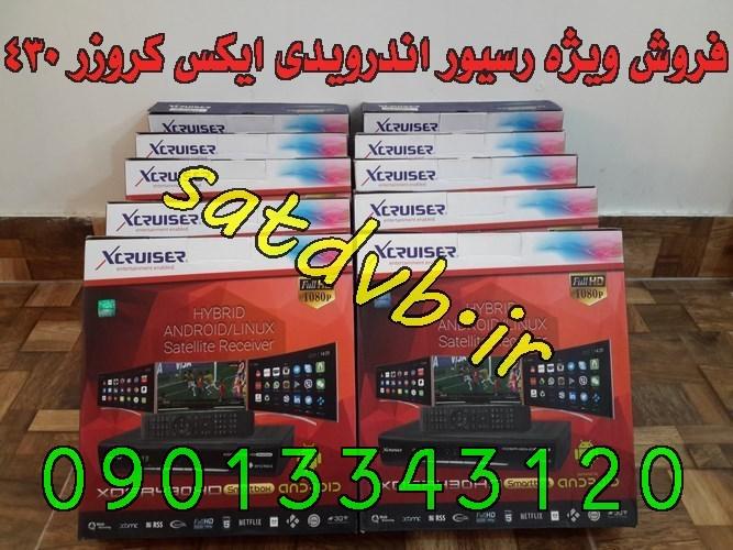 http://s6.picofile.com/file/8258366942/2.jpg