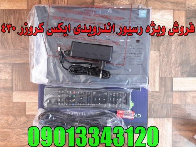 http://s6.picofile.com/file/8258367250/3.jpg