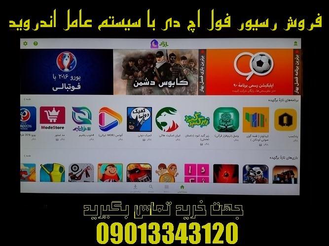 http://s6.picofile.com/file/8258370268/15.jpg