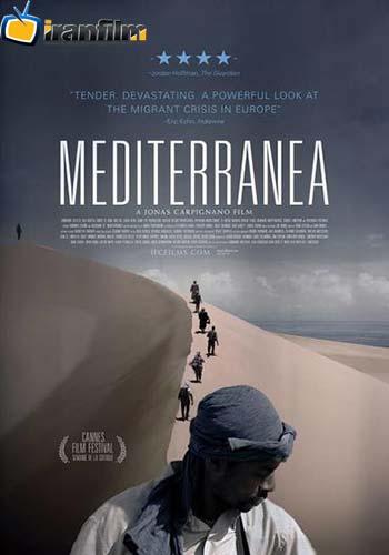 دانلود فیلم Mediterranea