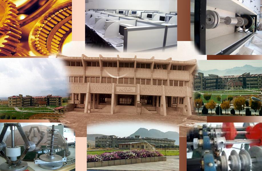 دانشگاه و صنعت