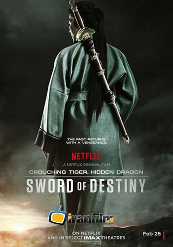 دانلود فیلم Crouching Tiger, Hidden Dragon: Sword of Destiny 2