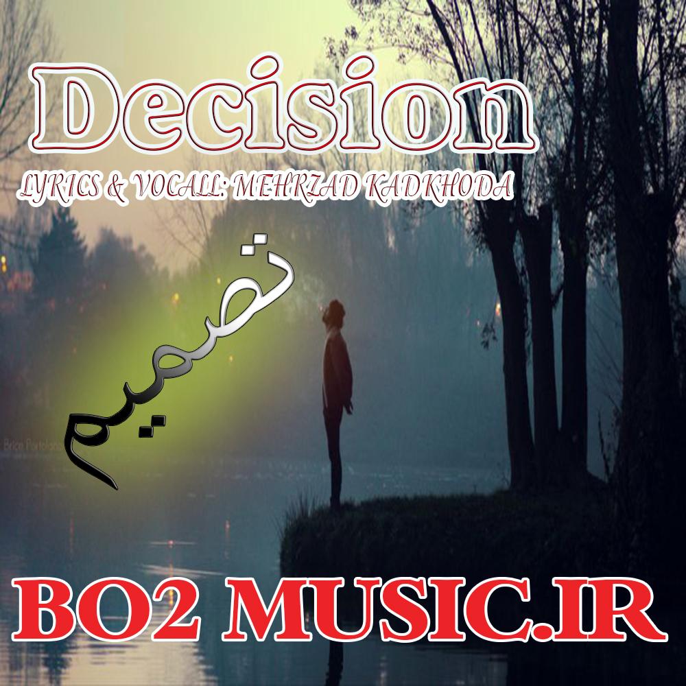 آهنگ جدید مهرزاد کدخدا بنام تصمیم