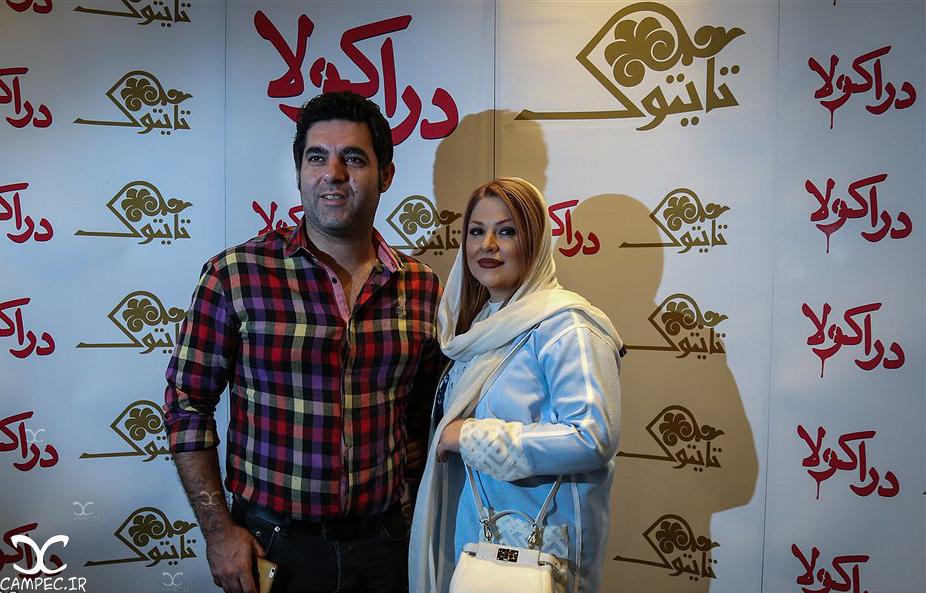 مصطفی کیایی و همسرش در اکران فیلم دراکولا
