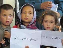 حرکت نمایشی کودکان مزار شریف برای  تحقق صلح و امنیت در کشور