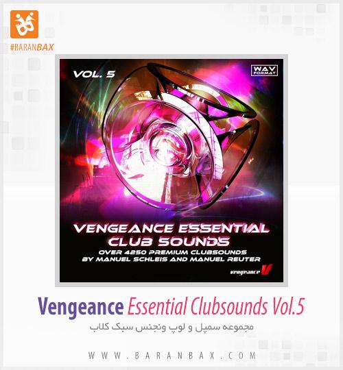 دانلود سمپل و لوپ ونجنس Vengeance Essential Clubsounds Vol.5